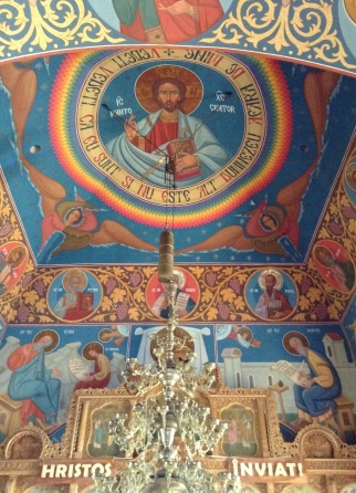 Rainbow Jesus in Old Orhei church