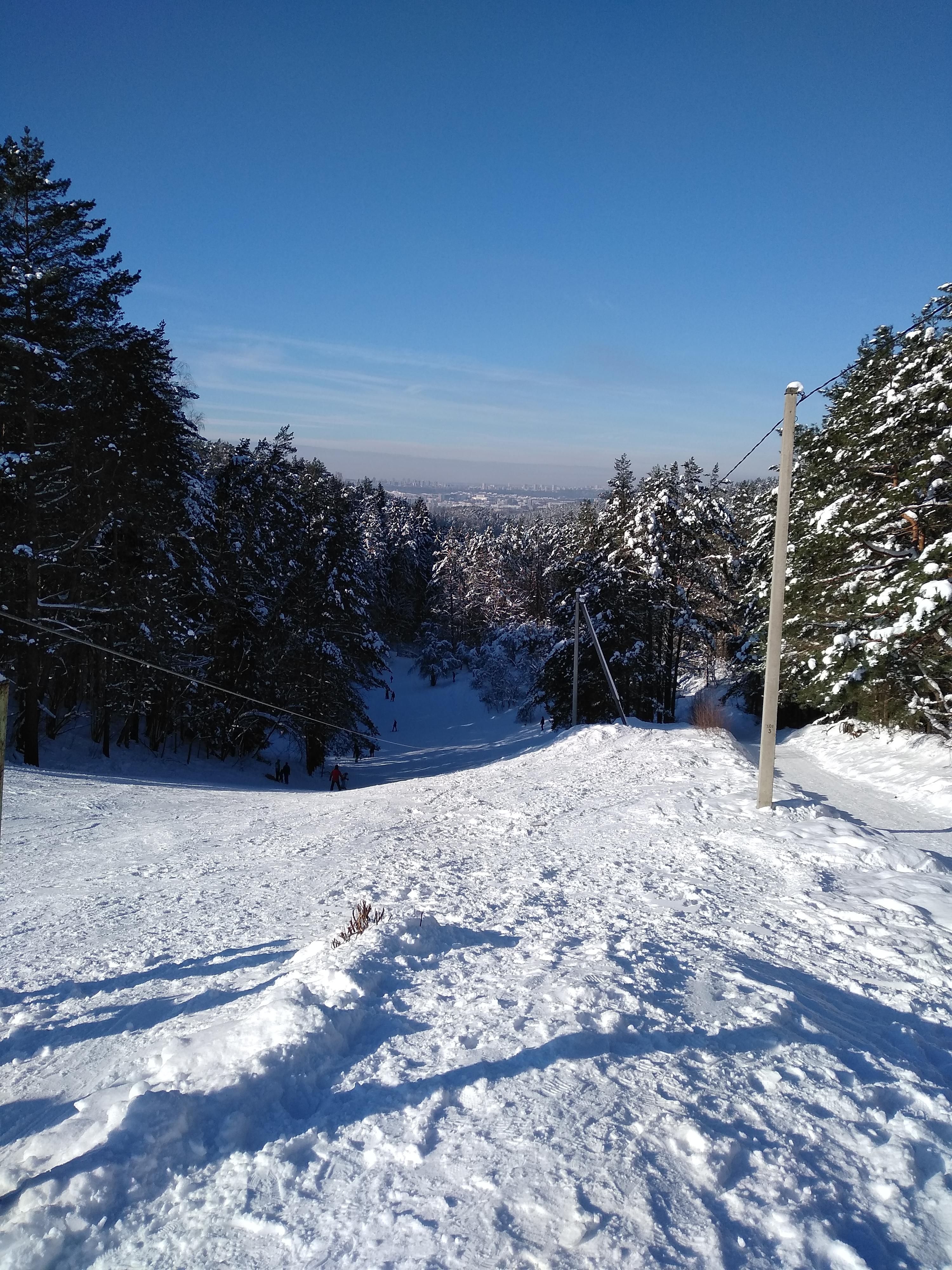 Ski slope Rokantiskes
